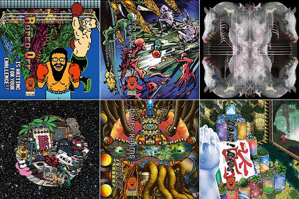 Hausu Mountain, album covers