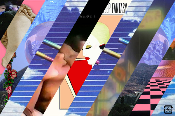 Music of the Spectacle: Alienation, Irony and the Politics of Vaporwave