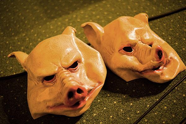 Leyland Kirby, masks