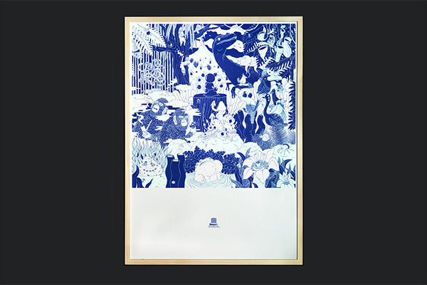 Glow in the dark poster