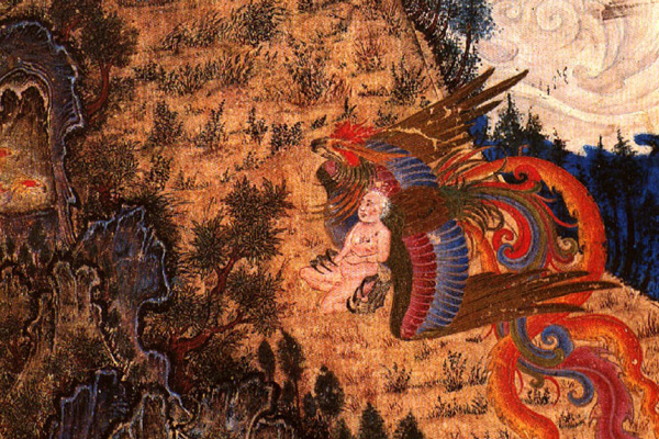Akvan Brings Zoroastrian Poetry and Iranian History to Black