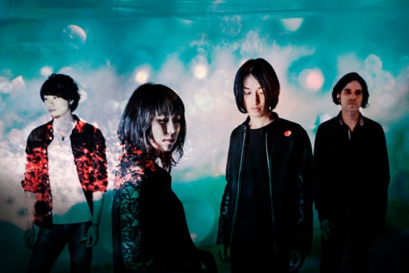 NECRONOMIDOL and New Directions in Japanese Metal « Bandcamp