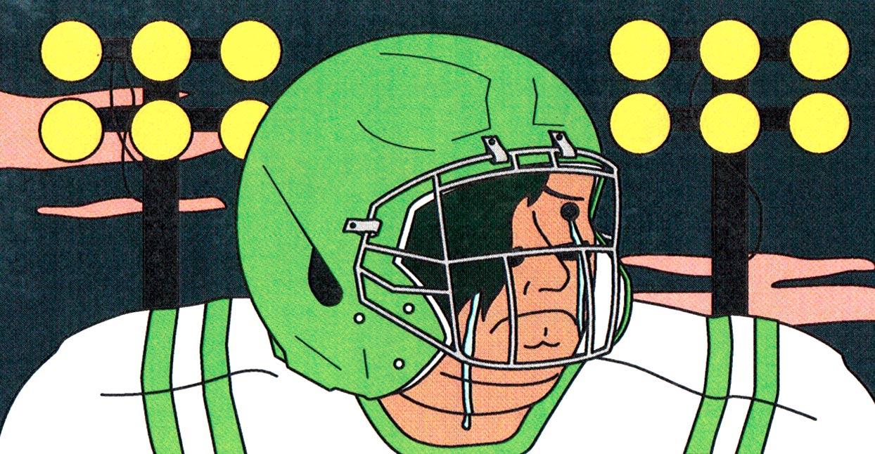 Emo-Football-by-George-Wylesol-1244