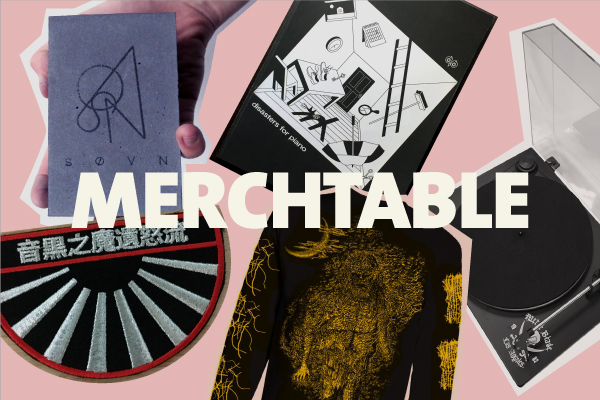 The Merch Table: November 2017