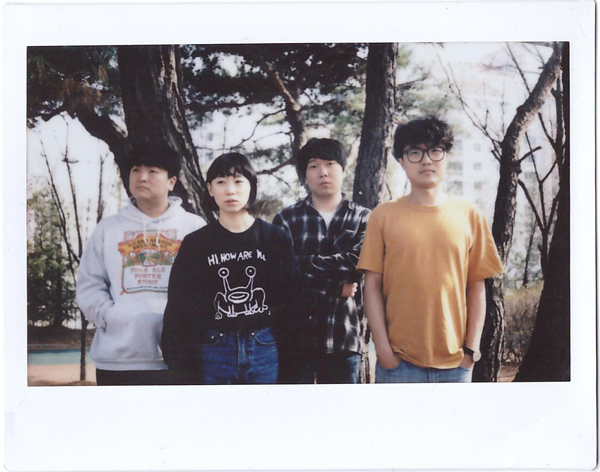 Image result for say sue me band