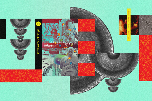 A Brief Introduction to Traditional Mainland Southeast Asian Music on Bandcamp