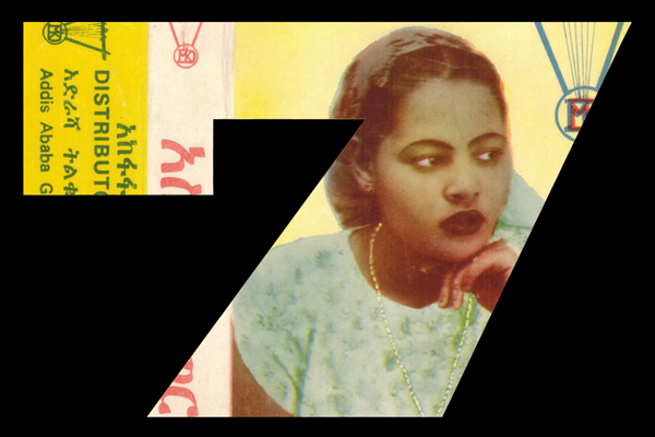This Week's Essential Releases: Ethiopian Folk, Belgian Disco, Psych-Rock and More