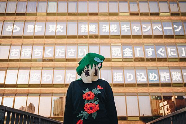 emamouse_by_jun_yokoyama-600-2