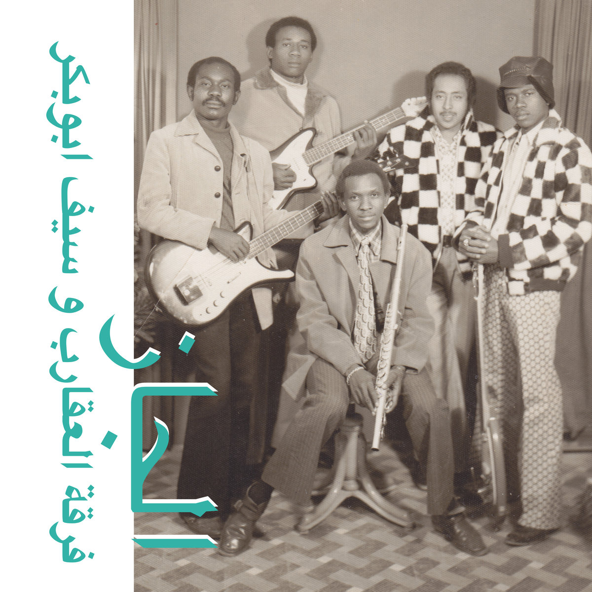 "Album of the Day: The Scorpions & Saif Abu Bakr, ""Jazz, Jazz, Jazz"""