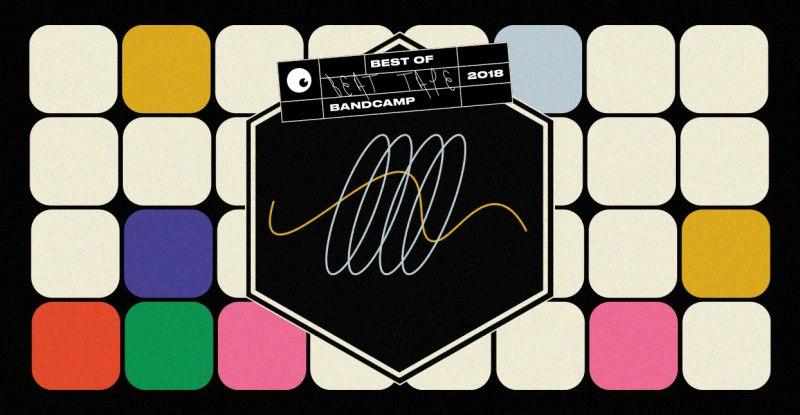 2018-best-of-Beat Tape-1244