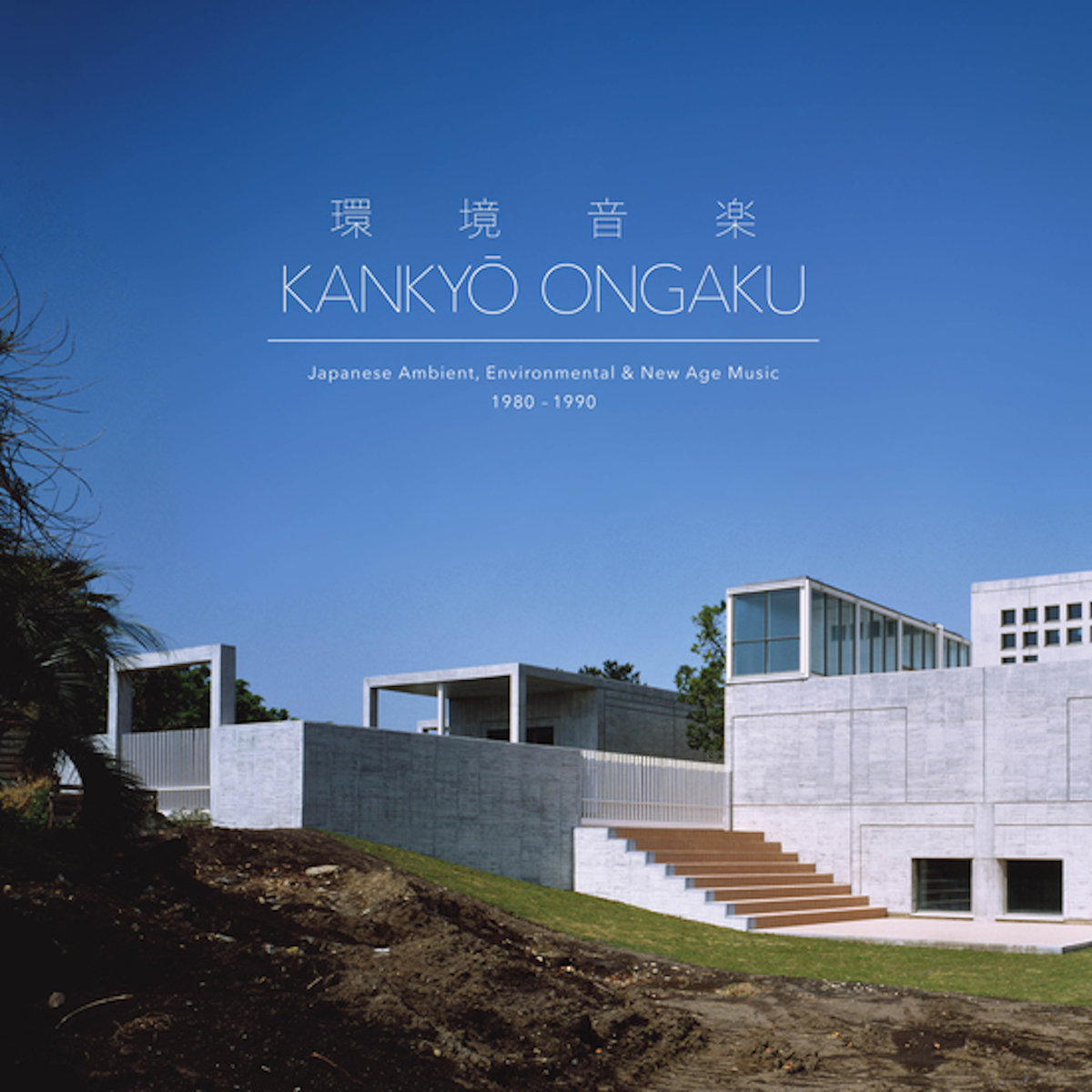 "Album of the Day: Kankyō Ongaku, ""Japanese Ambient, Environmental & New Age Music 1980​-​1990"""