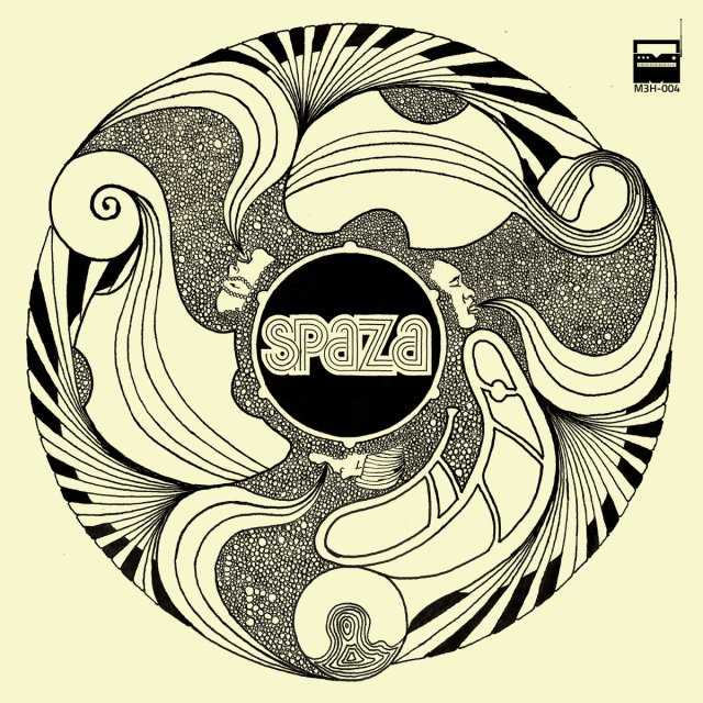 "Album of the Day: SPAZA, ""SPAZA"""
