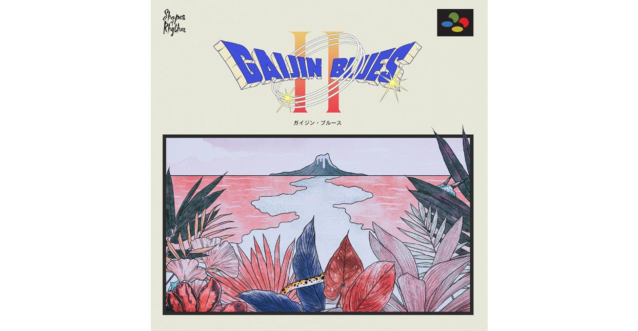 Gaijin Blues